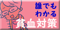 banner05